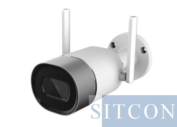 IP camera buiten - Alarmsysteem ELITE uitbreiding
