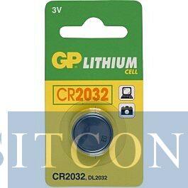 CR2032 Knoopcel Batterij - 2 Pack